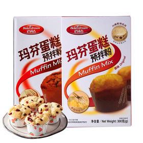 百钻马芬蛋糕预拌粉300g*3盒 烤箱做玛芬蛋糕 无需加面粉 简单快手