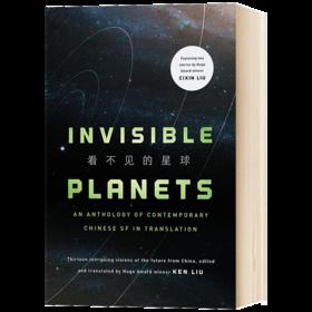 看不见的星球 英文原版小说 Invisible Planets 中国当代科幻小说选集 英文版原版书籍 进口英语书 刘宇昆 Ken Liu