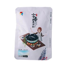 宇峰黑凉粉36g 甜品奶茶芋圆烧仙草配料 简单快手 消暑搭档风味清香