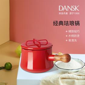 丹麦DANSK珐琅炖煮锅 匠心铸造,精致轻巧