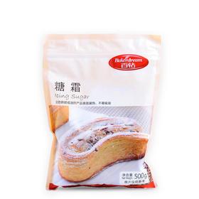 百钻糖霜500g 烘焙糖霜粉家用diy马卡龙饼干材料蛋糕面包装饰细砂糖粉