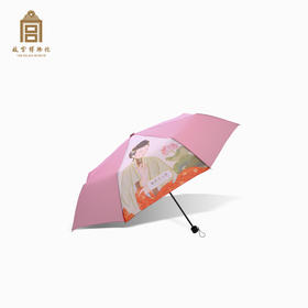 故宫博物院 胤禛美人雨伞