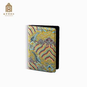 故宫博物院 海水江崖织锦加皮护照包