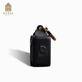 故宫博物院 故宫宫门钥匙扣