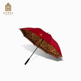 故宫博物院 天穹伞