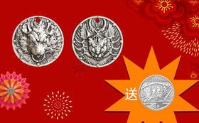 【初三】奇幻鼠年纯银挂件赠送2020年贺岁福字币