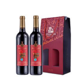 葡萄牙葡金巴塞罗斯红葡萄酒750ml*2精美双支纸盒装