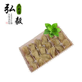 【弘毅六不用生态农场】六不用 蒸素水饺  农场自产原料 36个 600克