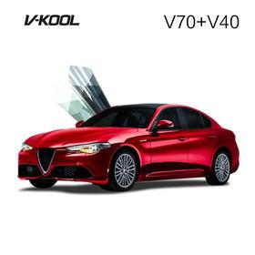 美国进口 威固V-KOOL 全车玻璃膜防爆隔热膜V70前档组合套餐