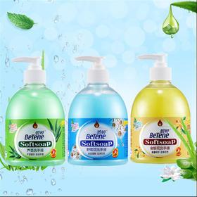 【让细jun走开 柔和亲肤】持久抑jun消毒植物洗手液 健康呵护保湿润肤洗手液500ml/瓶