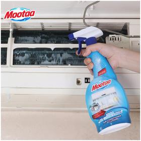 膜太(MOOTAA)欧洲进口空调清洗剂家用洗内机清洁杀菌消毒免拆免洗神器去污泡沫挂机洗涤 550ml