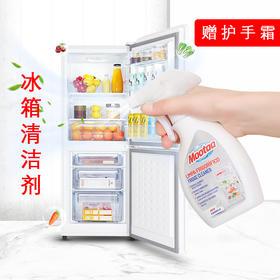 膜太(MOOTAA)欧洲原装进口冰箱除味剂家用厨房杀菌消毒除臭除菌清洁空气去味除异味 250ml