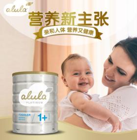 【澳洲直邮】Alula惠氏铂金 3段 三罐