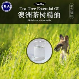 【包邮】Taktser/塔泽澳洲茶树精油