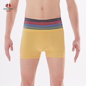 【第二件半价】好波20春夏男士4条莱卡棉舒适中腰纯色内裤DHL2001
