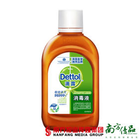 【一件代发】杀菌除螨 滴露消毒液 100ml/瓶  8瓶/组