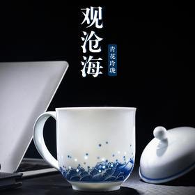 富玉 手绘青花玲珑观沧海茶杯