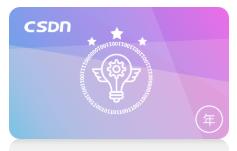 CSDN VIP年卡:400次下载+千门课程免费学+百本电子书免费读+购课9折+免广告