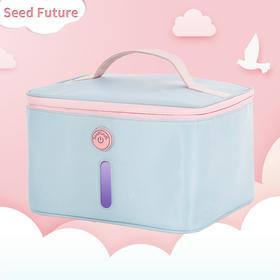 【预售3月2号】seedfuture消毒袋 LED紫外线消毒袋内衣内裤杀柜小型家用婴儿奶瓶消毒机