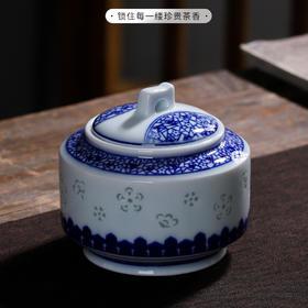 富玉 青花玲珑古风云麦茶叶罐茶仓