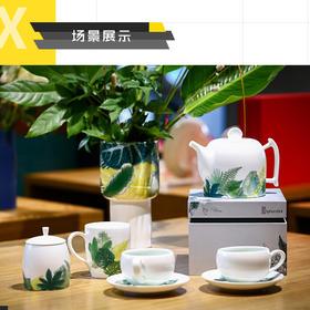 陶溪川 设计款热带雨林茶具套组