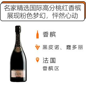 【2月10日发货】Duval-Leroy Rosé Prestige Premier Cru NV  杜洛儿桃红一级园无年份香槟