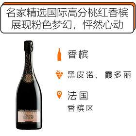 Duval-Leroy Rosé Prestige Premier Cru NV  杜洛儿桃红一级园无年份香槟