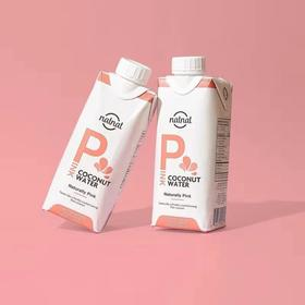 natnat粉红椰子水6盒 100%纯天然,鲜香清甜