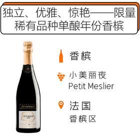 Duval-Leroy Authentis Petit Meslier 2007 杜洛儿小美丽夜香槟