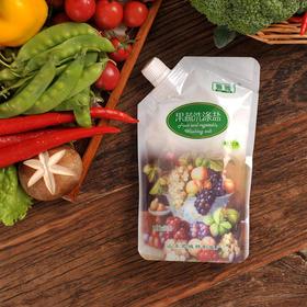 果蔬洗涤盐 果蔬专用 去除农药残留 绿色环保 400g*5袋装
