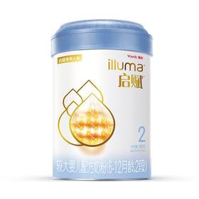 【蓝钻】惠氏启赋较大婴儿配方奶粉 2段 900g/罐