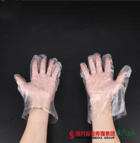 【珠三角包邮】PE一次性手套 40只/ 袋   10包/份 (次日到货)