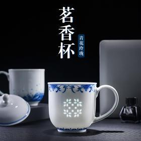 富玉 青花玲珑茗香杯