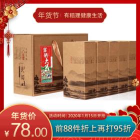 2019新大米上市,东北寒带黑土长粒香米,天然富硒米,建三江金牌大米礼盒装5kg