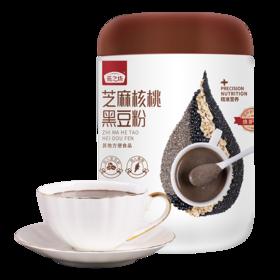 【燕之坊】 芝麻核桃黑豆粉500g 升级配方 高钙高纤 滋养多黑亮 唤醒新活力