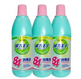 威力王子84消毒液2瓶装1200ml