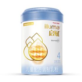 【蓝钻】惠氏启赋儿童配方奶粉 4段 900g/罐