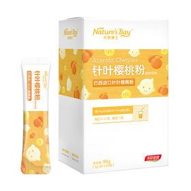 天然博士针叶樱桃粉固体饮料Ⅰ型(30袋)