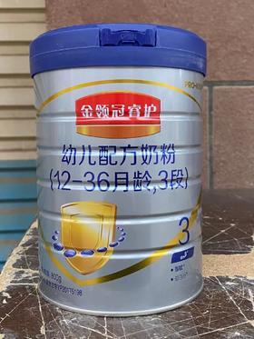 伊利金领冠睿护3段800g克罐装婴幼儿奶粉三段 新西兰原装原罐进口