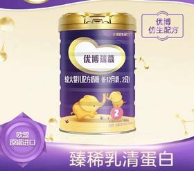 圣元 优博瑞慕2段900g罐装 进口婴儿奶粉