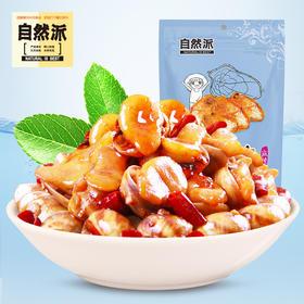 【第二件0元】自然派麻辣珍珠鲍96g 即时鲍螺肉 海鲜小吃特产