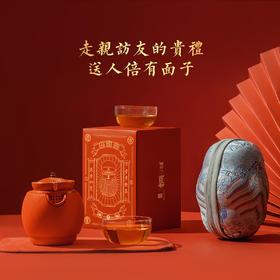 【618大促活动价】【故宫宫廷文化联名款】小泡蛋▪泡泡快客杯  办公、旅行泡茶必备  送礼