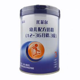 伊利托菲尔3段800g 适度水解奶粉