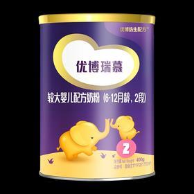 优博瑞慕2段400g听装婴儿牛奶粉