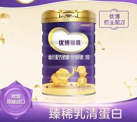 圣元优博瑞慕3段900g罐装进口婴儿奶粉