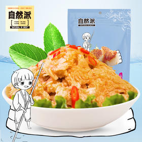 【第二件0元】自然派麻辣瑶柱丝96g 海鲜开袋即食 大连特产小吃
