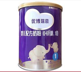优博瑞慕1段400g听装婴儿牛奶粉