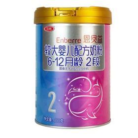 三元恩贝益幼儿配方奶粉灌装800g(2段 )