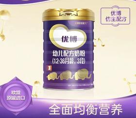 圣元法版优博3段奶粉婴儿900g罐法国原罐原装进口