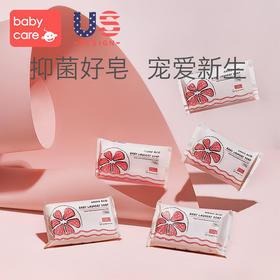 babycare婴儿洗衣皂西柚5只装